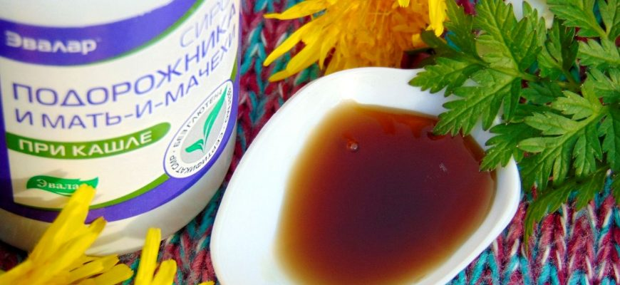 как пить сироп от кашля